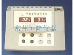 MGM320A 甲醛苯快速检测仪