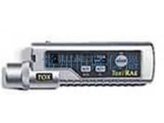 美国华瑞 RAE有毒气体监测仪