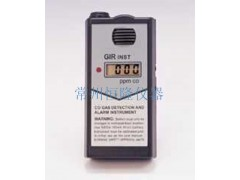 硫化氢气体检测报警仪(200PPM)