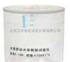 压浆剂自由泌水及膨胀试验仪