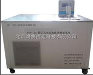 PTS-12S全自动水泥水化热测量系统(直接法)