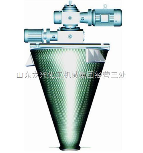 新品三螺旋锥形混合机 双螺旋锥形混合机
