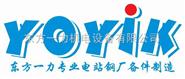 油動機濾芯DP301EA10V/-W