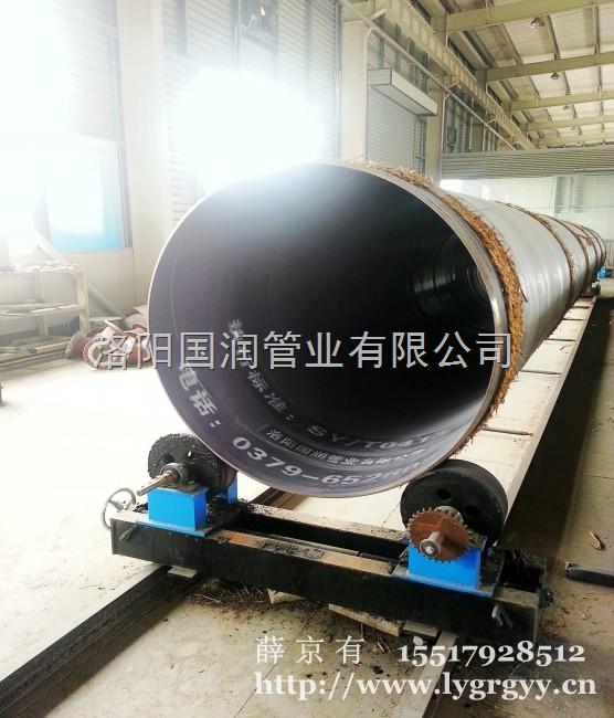 环氧树脂复合钢管,3PE螺旋钢管