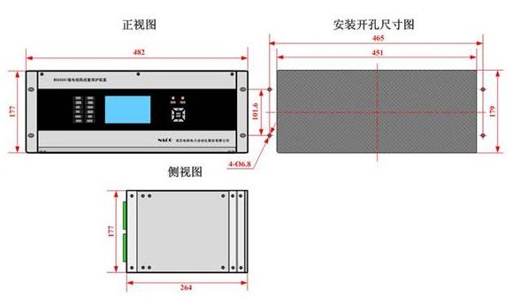 两相三段式电路保护原理接线图