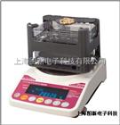 高精度贵金属检测仪GKS-300
