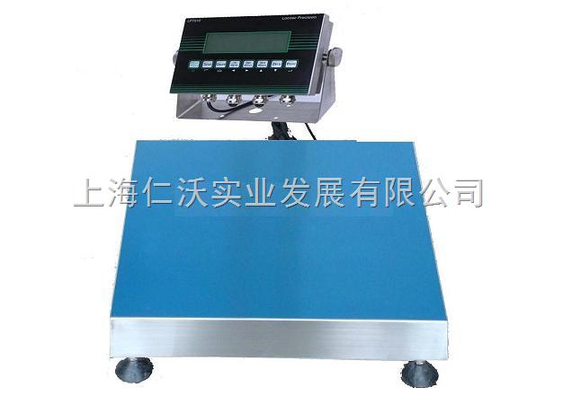 朗科20公斤防爆电子秤带RS485接口