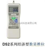 DS2-500N推拉力计IMADA-DS2-500N