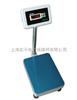 北京电子秤价格