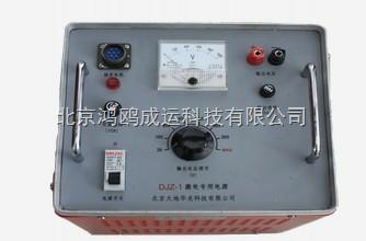 激电电源-DJZ-1