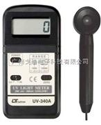 UV-340A UV紫外线光强度计