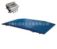 XK3150EX撫順SCS-2000kg防爆地磅RS232/485接口