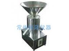 LXFY-2電動離心式分樣器