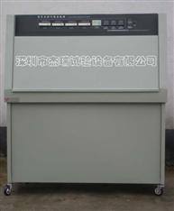 广州紫外线加速寿命试验箱