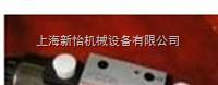 DHI-0639/O上海新怡机械全系列热销进口阿托斯先导式叠加溢流阀,ATOS溢流阀