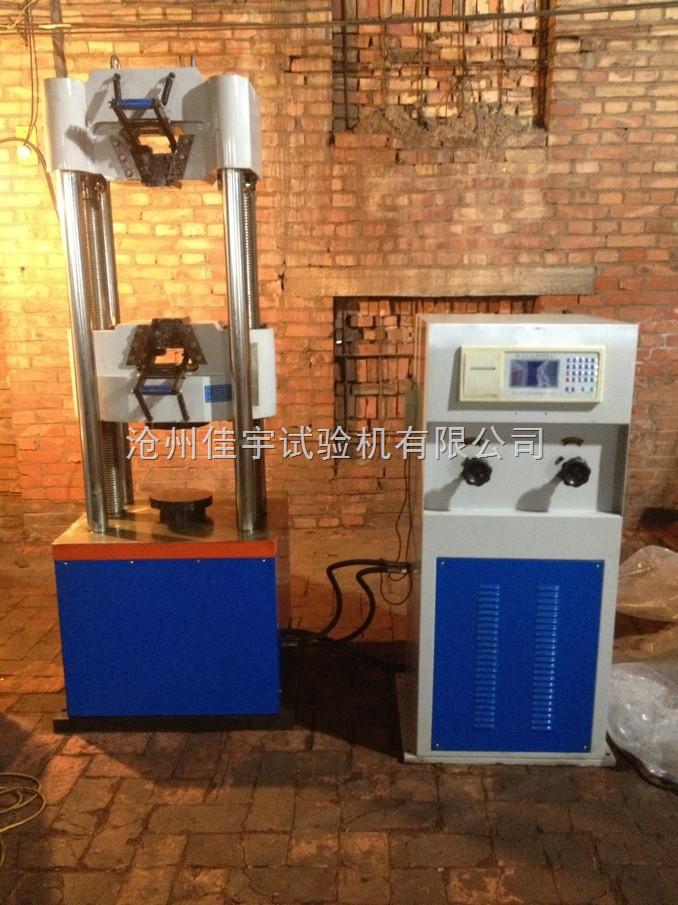 北京二手液压式万能材料试验机