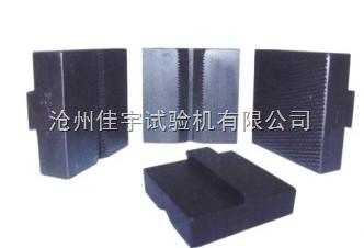 长春厂30吨液压式万能材料试验机钳口