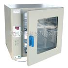 GZX-9030MBE(101-0BS)鼓风干燥箱