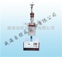 实验用高温高压反应釜