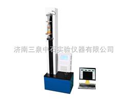 PET药用瓶顶压变形试验机|瓶体耐压测试仪