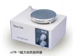 JJ-781磁力加热搅拌器|搅拌加热器