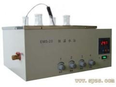 EMS-10恒温搅拌水浴