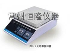 DX-Ⅱ大功率搅拌器