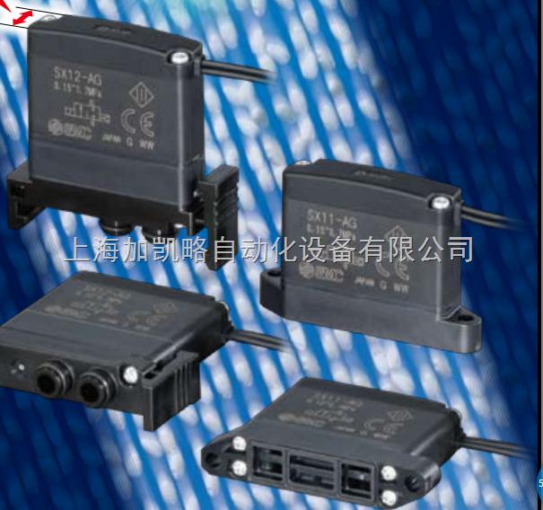 sx10系列sx12f-ag-smc电磁阀-上海加凯略自动化设备