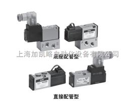 VK3120-1G-M5SMC电磁阀