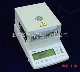 國產鹵素水份測定儀DS100B