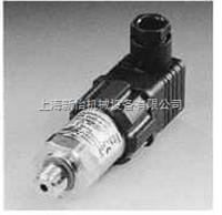 电磁阀上海新怡机械全系列供应hydac电磁阀德国贺德克
