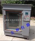 LSO2-300二氧化硫试验箱十大名牌厂家