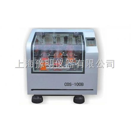 恒温摇床YM-COS-100B