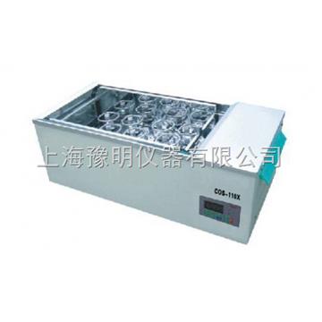 YM-COS-110X30水浴恒温摇床YM-COS-110X30