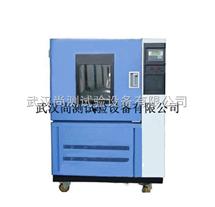 SC武汉沙尘试验箱,砂尘耐候试验箱