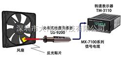 LG-9200【LG-9200】小野光电式转速传感器