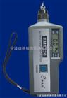 EMT226轴承振动检测仪 资料 参数 图片 价格 厂家 Z低价 批发