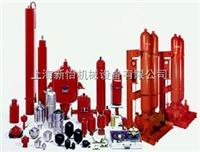 低压蓄能器上海新怡机械全系列供应*HYDAC低压蓄能器,德国贺德克低压蓄能器