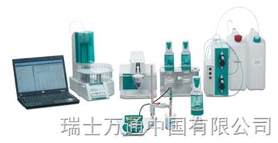 MVA-3灵快型重金属分析系统