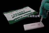 呋喃代谢物检测卡试剂盒