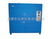 (RSQ06)陶瓷砖抗热震性测定仪-湘潭湘科仪器