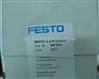 德国FESTO费斯托比例调压阀原装正品MPPE-3-1/8-6-420-B