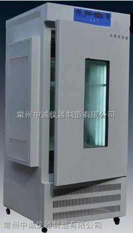 MGC-250智能光照培养箱