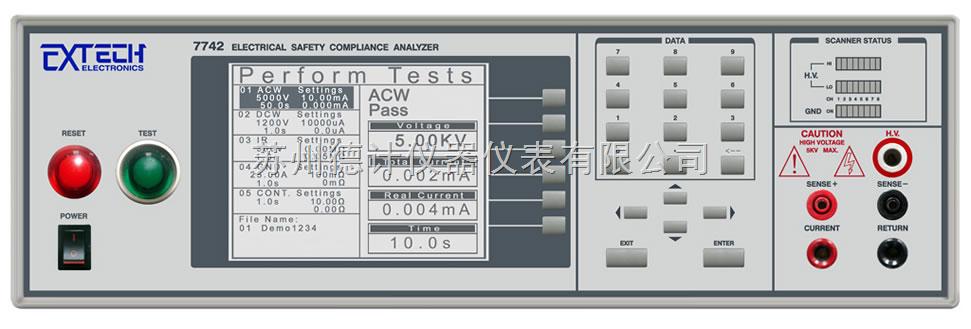 7742 全功能安规综合分析仪