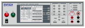 7742 安规综合分析仪7742 全功能安规综合分析仪