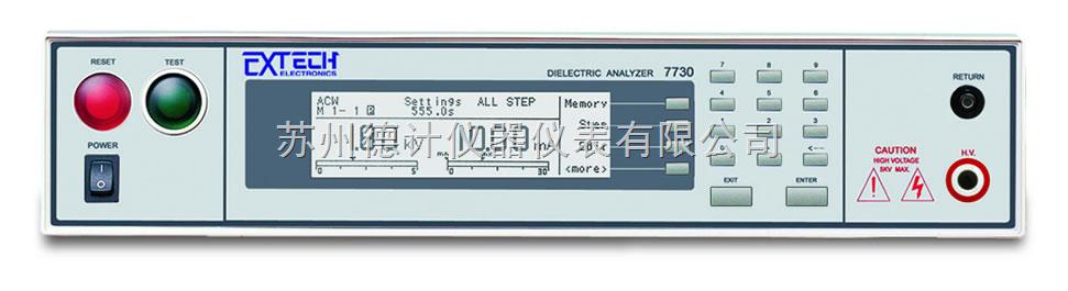 7730 耐压/绝缘分析仪