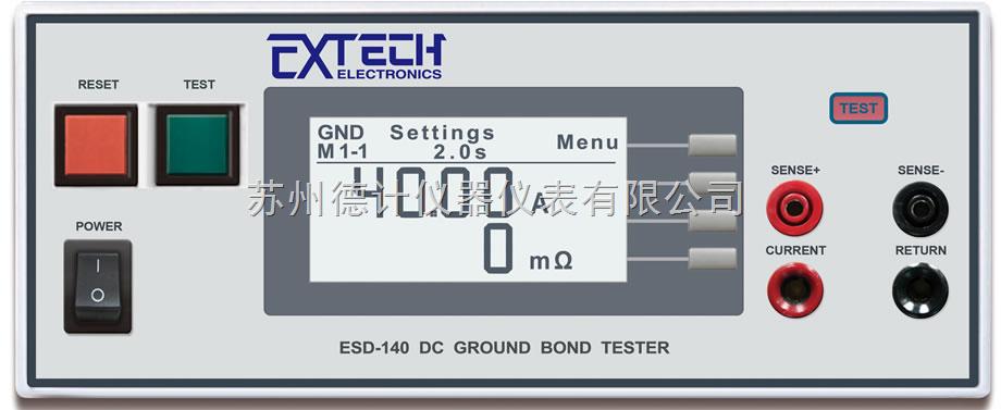 ESD140直流接地电阻测试仪