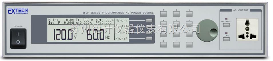 华仪6650可程式交流电源