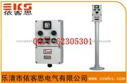 CBC51-10GK1B1防爆操作柱,电机操作柱,LCZ8050-A2D2,LCZ8050-A2D4