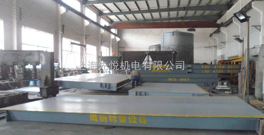 (金华地磅,金华1~150吨地磅厂家)直接安装